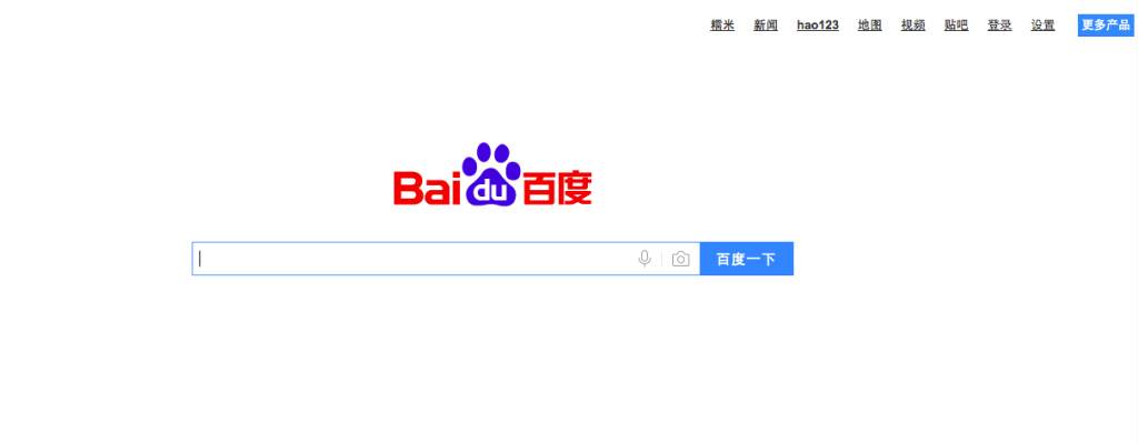 Baidu, the most popular search engine in China (and 2nd most popular search engine in the world)